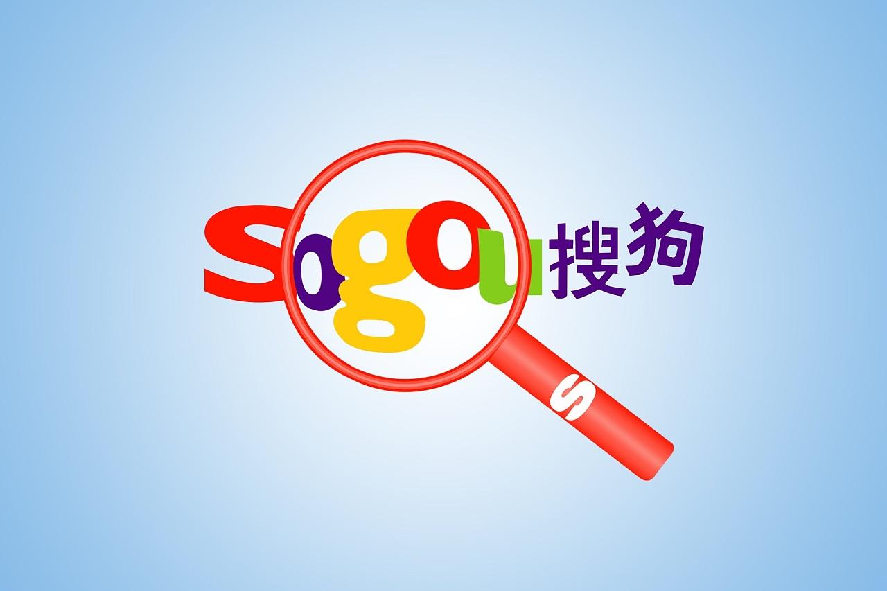 搜狗SEO之搜狗蜘蛛池爬虫(sogou spider)介绍,搜狗ip有哪些?插图(1)